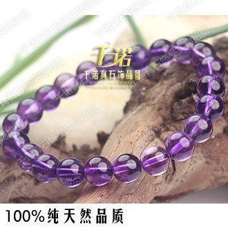 紫水晶手鏈8mm紫水晶 晶體通透
