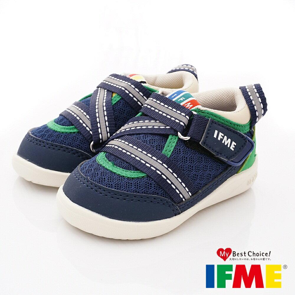 IFME預防機能鞋★寶寶首選(桃粉 / 深藍 / 淺藍)(新款) 1