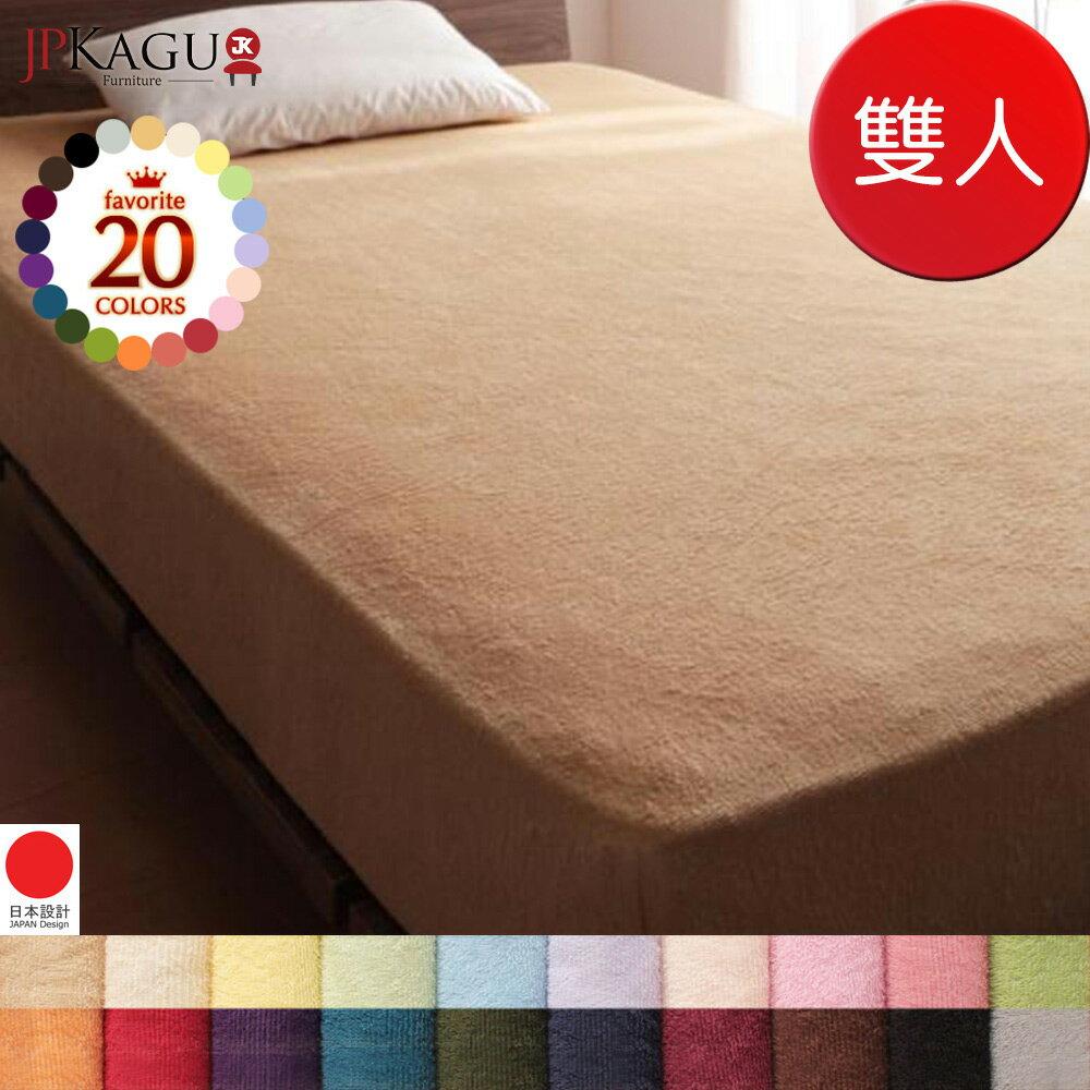 JP Kagu 日系素色超柔軟極細絨毛純棉毛巾床包~雙人 20色