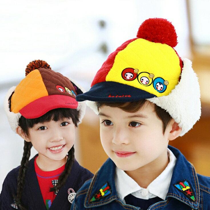 WallFree窩自在★秋冬保暖時尚可愛娃娃毛球帶釦兒童毛絨鴨舌雷鋒帽
