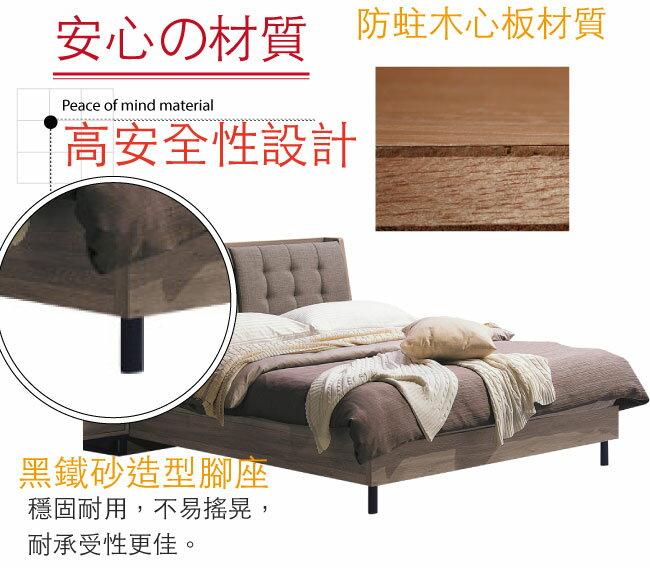 【綠家居】波森 現代5尺亞麻布雙人床台組合(床頭箱+床底+不含床墊)