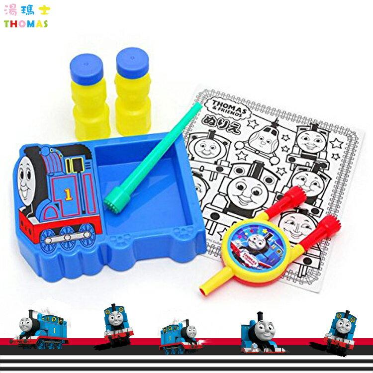THOMAS 湯瑪士 吹泡泡 泡泡水 玩具組 兒童玩具 附造型盤玩具 著色本 日本進口正版 011548
