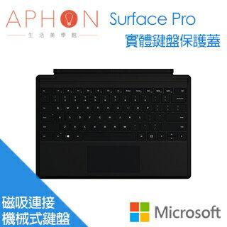 【Aphon生活美學館】Microsoft 微軟 Surface Pro 實體鍵盤保護蓋 (黑)