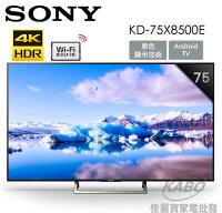 SONY 索尼推薦到【佳麗寶】-買就送惠而浦微波爐(SONY)BRAVIA日本製 4K智慧聯網液晶電視 75型【KD-75X8500E】