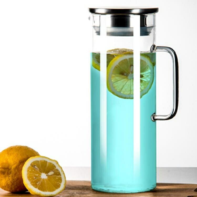 限時下殺-居家用品 防爆冷水壺 耐熱玻璃壺 茶壺 果汁飲料扎壺 大容量水瓶