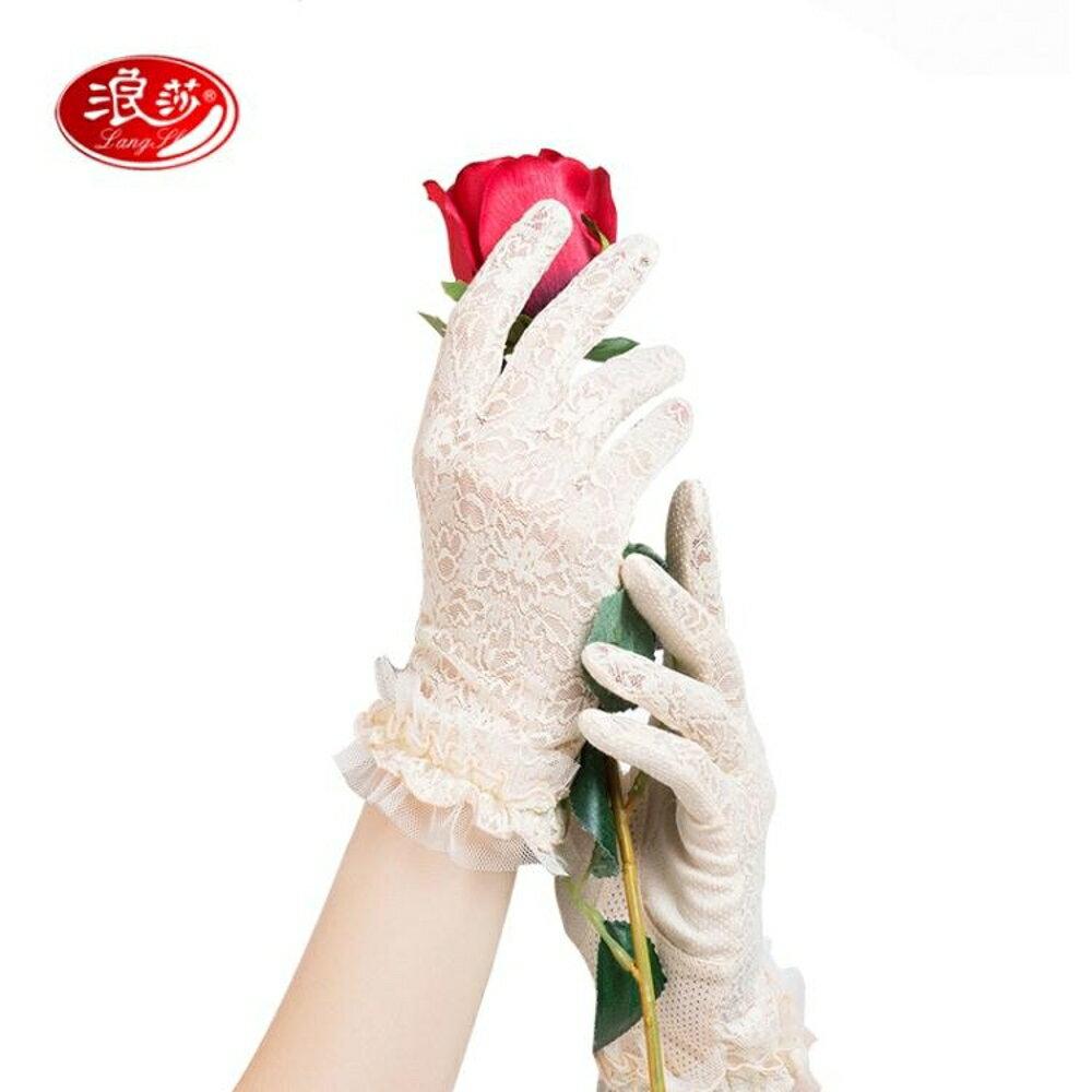 新娘手套  結婚婚禮白婚紗手套新娘手套蕾絲手套防曬手套女開車手套 coco衣巷 0