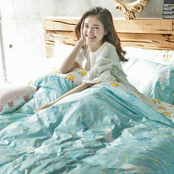 戀家小舖:床包雙人特大【奇幻不思議-尋找夢奇地-藍】含兩件枕套,100%精梳棉,奇妙童話時光,戀家小舖台灣製
