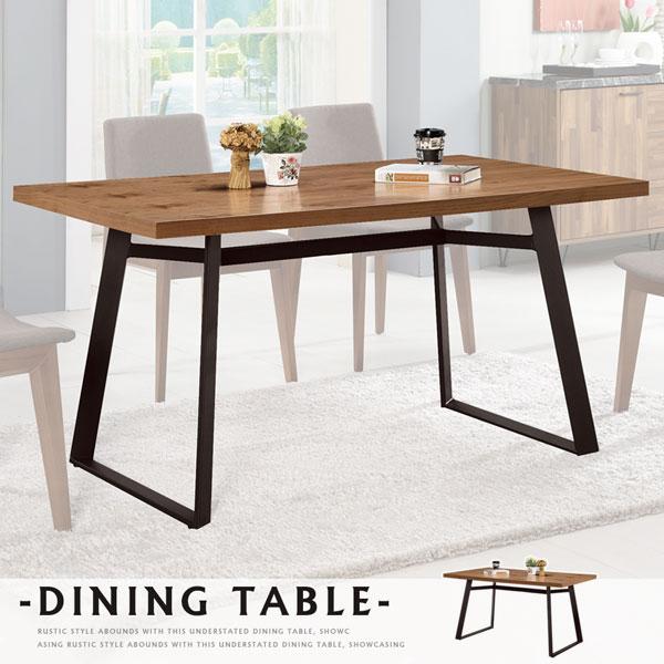 餐桌飯桌方桌會議桌【Yostyle】羅德工業風4.3尺餐桌