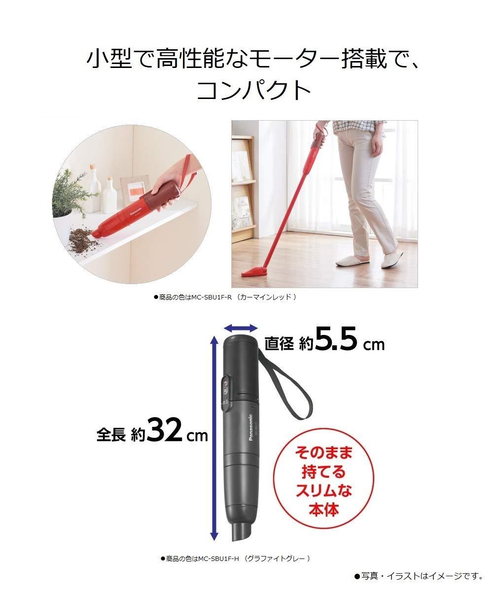 領89折券4549元  /  日本Panasonic 超輕量 2way兩用手持無線吸塵器 MC-SBU1F 。到貨日期:15-20個工作天 。日本必買  / 日本樂天代購 ( 15276 ) 5