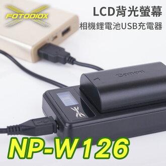 [享樂攝影]FOTODIOX FUJI W126 LCD液晶螢幕USB相機鋰電池充電器 micro USB 行動電源充電 X-E2 X-T2 X-T20