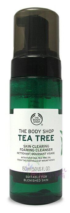 【彤彤小舖】The Body Shop 茶樹淨膚潔面慕絲 新包裝 5oz / 150ml