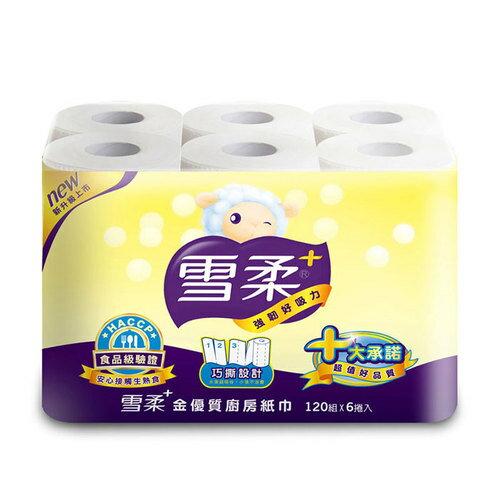 雪柔 金優質廚房紙巾(捲筒式廚房紙巾) (120組x6捲入)/串