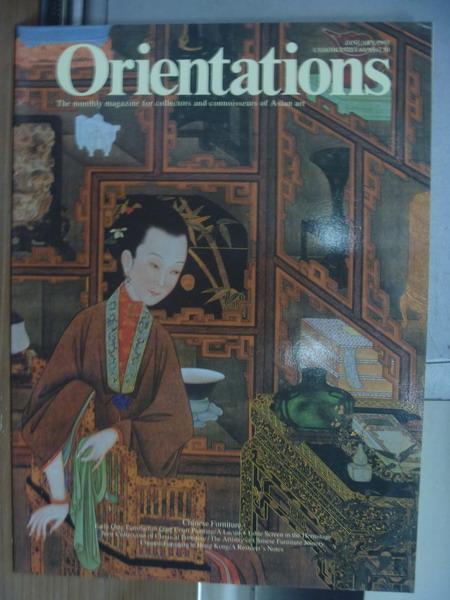 【書寶二手書T2/收藏_PAP】Orientations_Chinese furniture_1993/1
