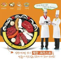 韓國 Kitchen Flower圓形37cm 烘蛋煮湯排油烤盤 油切烤盤 僅宅配無超取【櫻桃飾品】【20456】