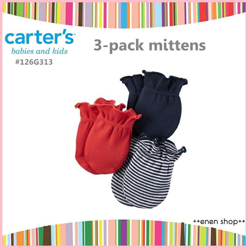 Enen Shop @Carter's 紅/藍/條紋款新生兒手套三件組 #126G313 新生兒/彌月禮