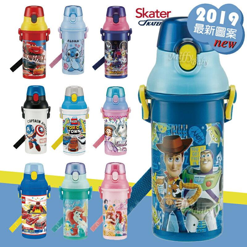 【SKATER】兒童直飲水壺(多款)480ml兒童水壺-米菲寶貝 0