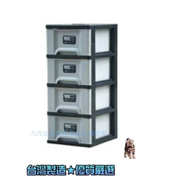 【九元生活百貨】聯府 HTB40 四層櫃(附輪) 置物櫃 收納櫃