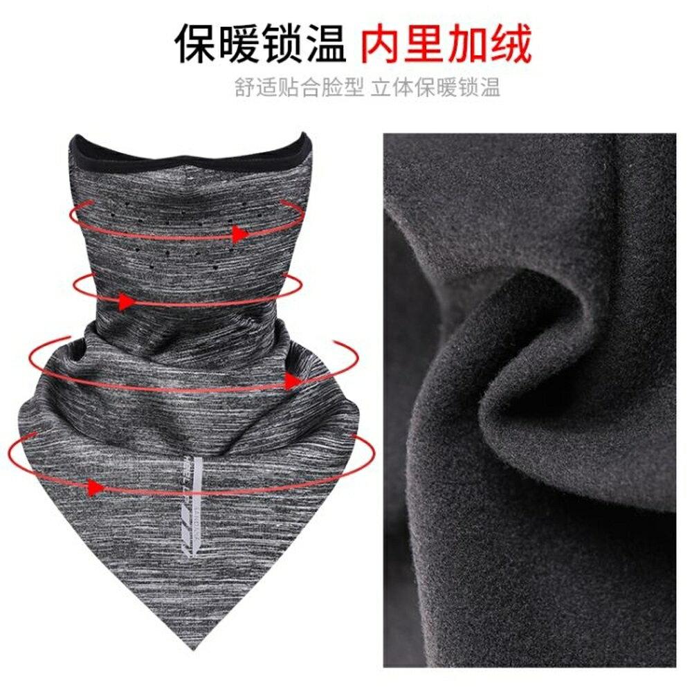 抓絨頭巾圍脖三角巾圍巾脖套面罩騎行面巾男女