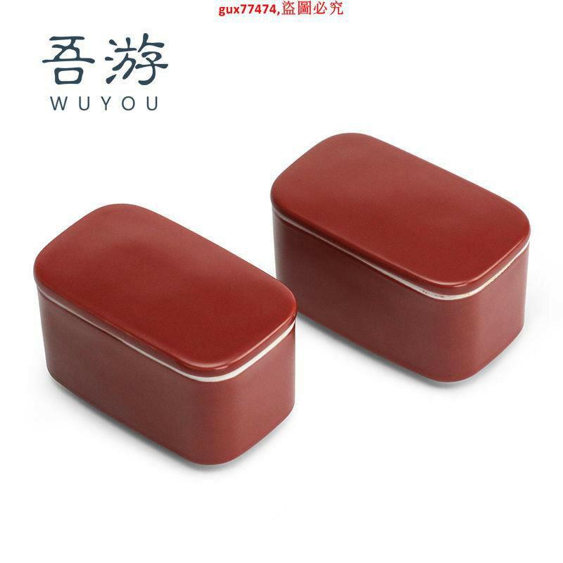 喜糖盒子禮盒裝創意陶瓷中國風婚禮糖果包裝盒空盒結婚喜糖罐 艾琴海小屋