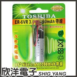 ※ 欣洋電子 ※ TOSHIBA 一次性鋰電池AA (ER-6VR) ER6V系列 3.6V/2200mAh 日本製/帶線