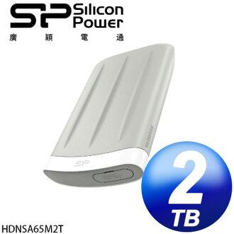 廣穎 Silicon Power Mac專用 A65M 2TB USB3.0 2.5吋行動硬碟
