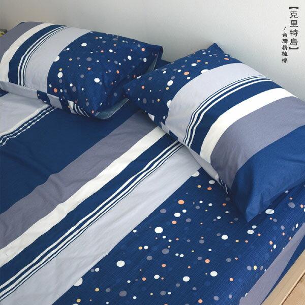 絲薇諾精品寢飾館:床包雙人加大【克里特島】含2件枕頭套,100%精梳棉台灣製-絲薇諾