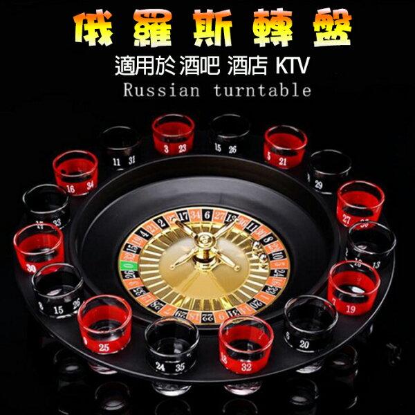 糖衣子輕鬆購【BA0006】俄羅斯輪盤轉盤桌遊聚會party烈酒杯真心話大冒險整人玩具生日禮物KTV遊戲
