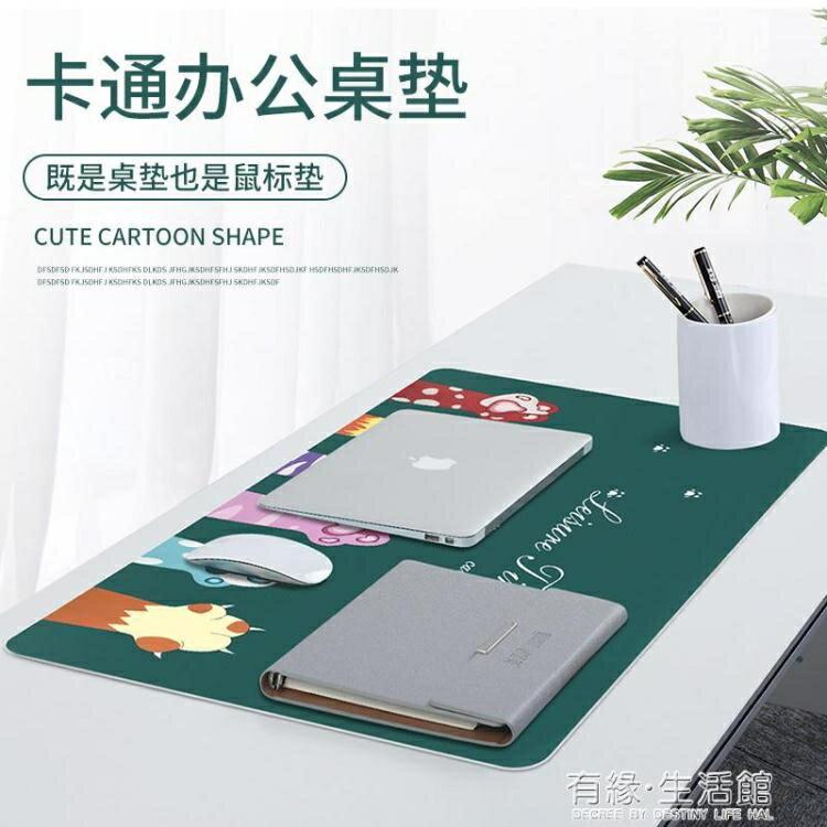 辦公桌墊超大學生課桌寫字墊防水桌面電腦滑滑鼠墊個性創意可愛宿舍寢室桌墊無味AQ