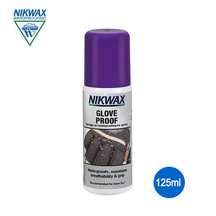NIKWAX 手套撥水劑 531《125ml》Glove Proof / 海綿式手套防水劑 / 英國原裝進口
