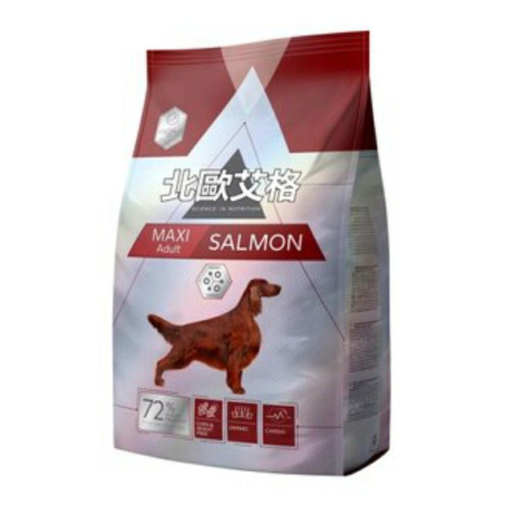 北歐艾格 大型成犬專用 鮭魚配方 11kg