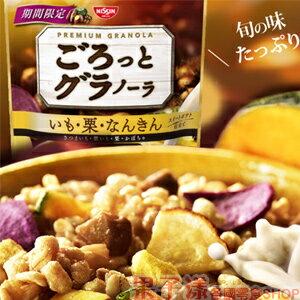 日本 日清NISSIN (500g大包裝) 地瓜 栗子 南瓜 早餐麥片 [JP523]