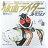 【秋葉園 AKIBA】假面騎士40周年記念 日本Popeye雜誌特別編集 1号~Fourze 写真集 日文書 0