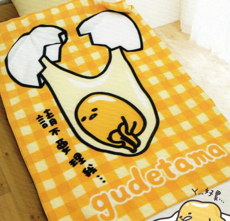 【UNIPRO】療癒系 慵懶 蛋黃哥 Gudetama 100X150公分 請不要理我 刷毛毯 冷氣毯 保暖毯 三麗鷗正版授權 台灣精品