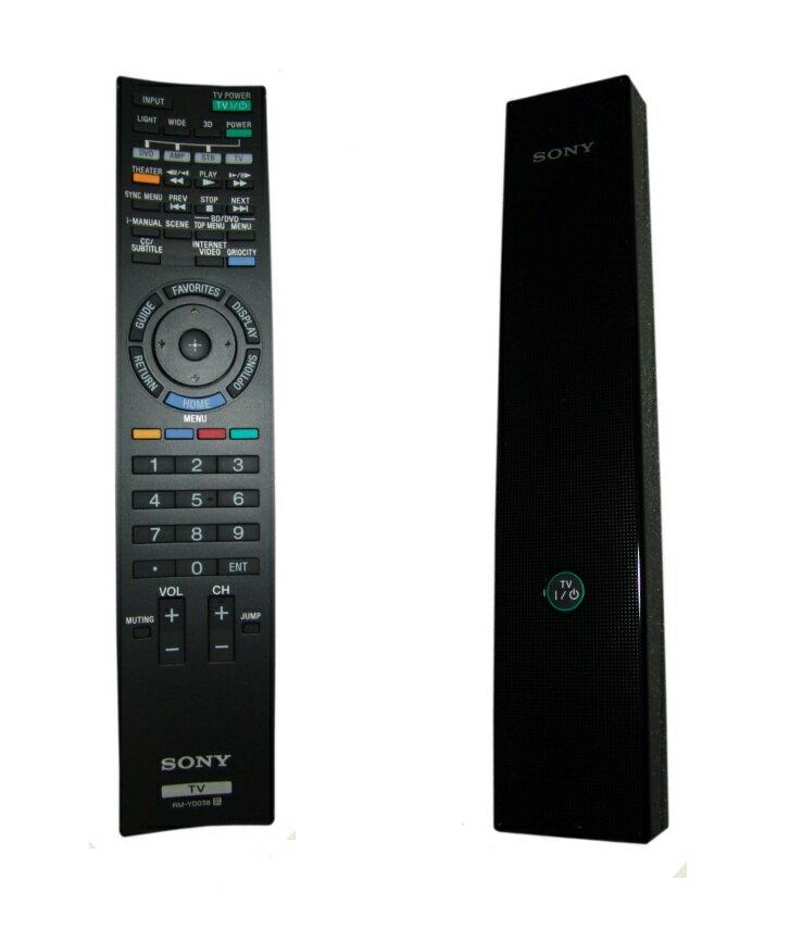 Original SONY TV Remote Control Works With KDL-60W610B KDL60W610B  KDL-60W630B