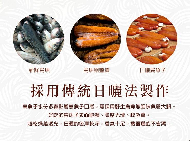 【築地一番鮮】年節必Buy-干貝風味佛跳牆1盒+炭烤烏魚子1片(3兩 / 片) 8