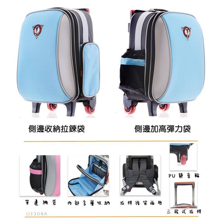 【送UNME餐袋】 UNME 兒童書包 台灣製 拉桿書包 學生書包 超輕透氣多夾層 3308A 六色