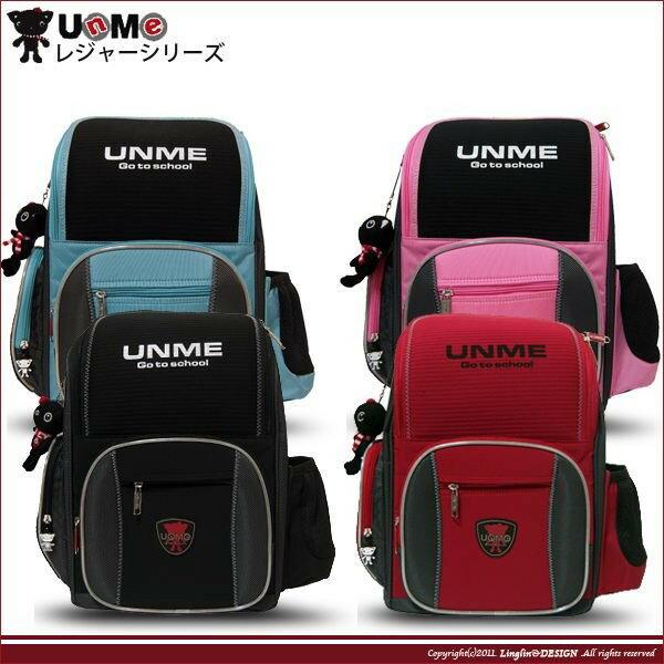 【送UNME餐袋十筆袋】【UNME】 台灣製 兒童護脊書包 3211 粉紅 藍 紅 黑 四色