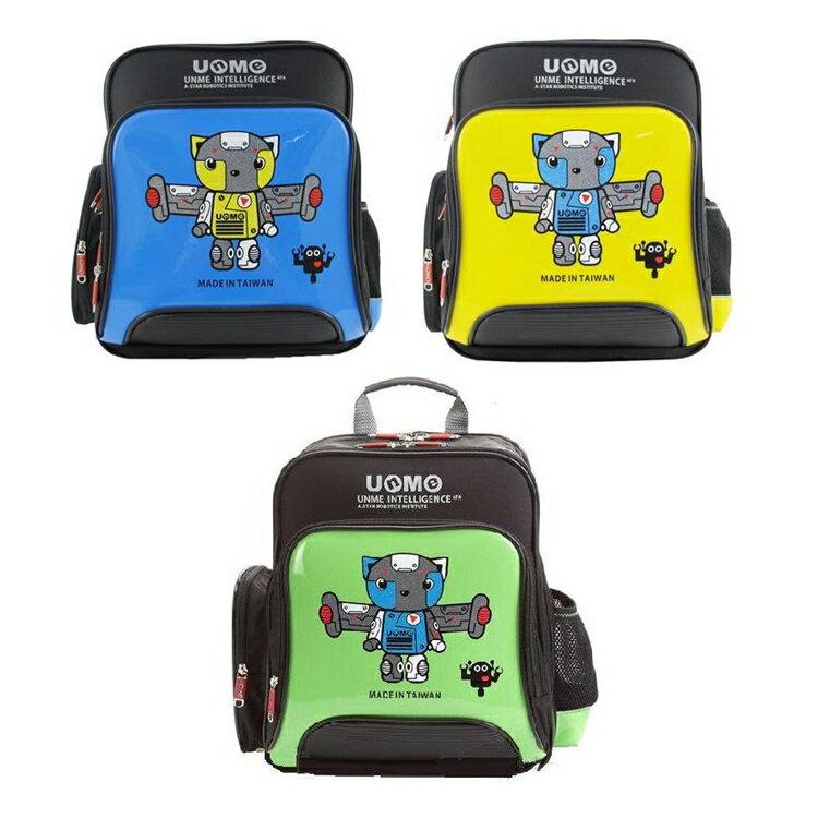 【送UNME餐袋】【UNME】 兒童書包 超輕 台灣製書包 機器人系列 學生書包 3077A 三色