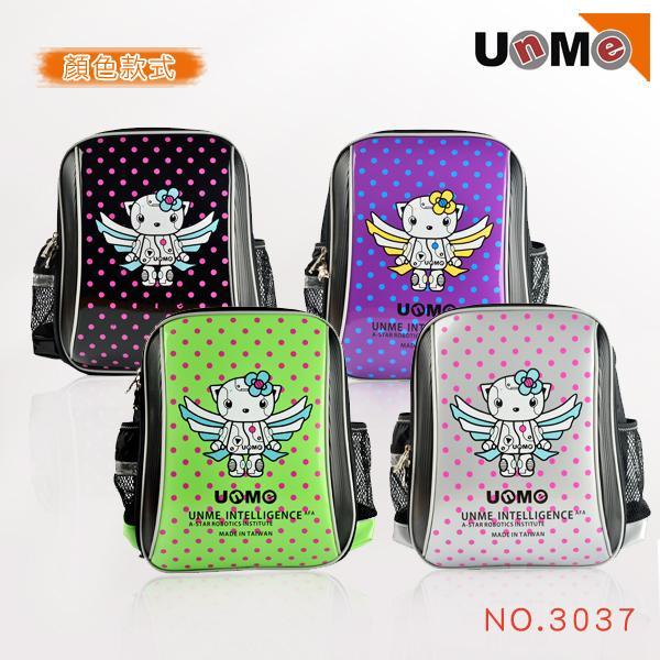 【送UNME餐袋】【UnMe】 台灣製 輕量兒童鏡面護脊書包 學生後背書包 3037B 五色