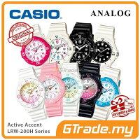 【CASIO】卡西歐 學生/少女/兒童/中性 指針錶LRW-200H 系列台灣公司貨保固一年 附原廠保固卡 0