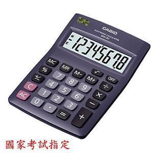 MW-8V卡西歐CASIO國家考試公告指定機型~商務計算機公司貨