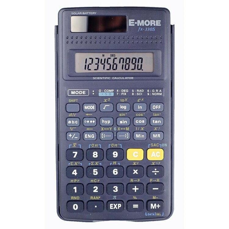 【E-MORE】國考工程型(第二類)專用計算機(FX-330S)