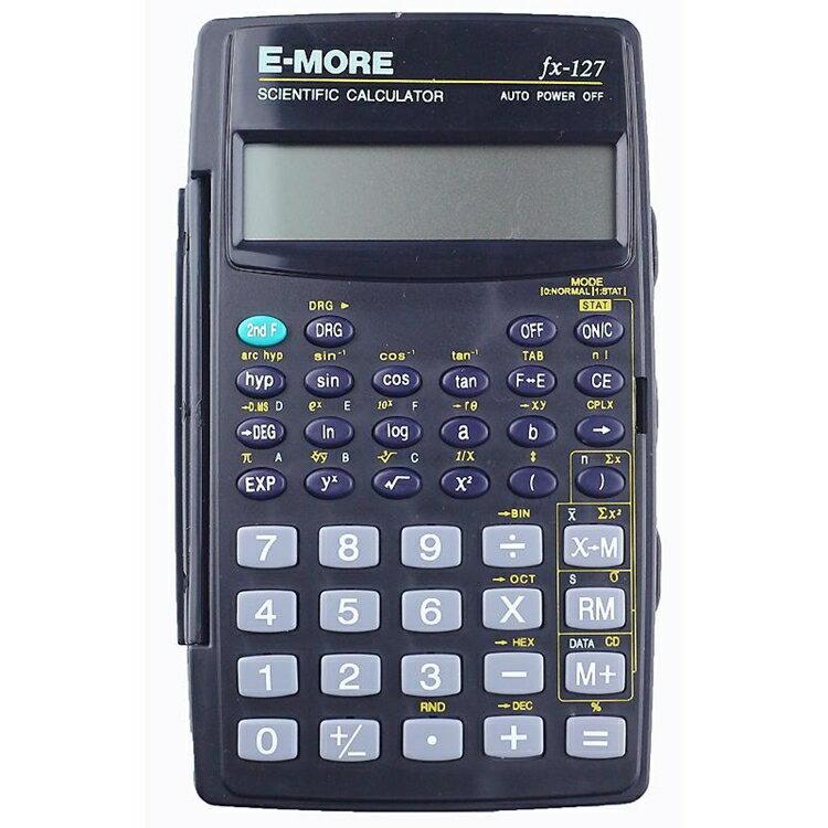 【E-MORE】國考工程型(第二類)專用計算機(FX-127)