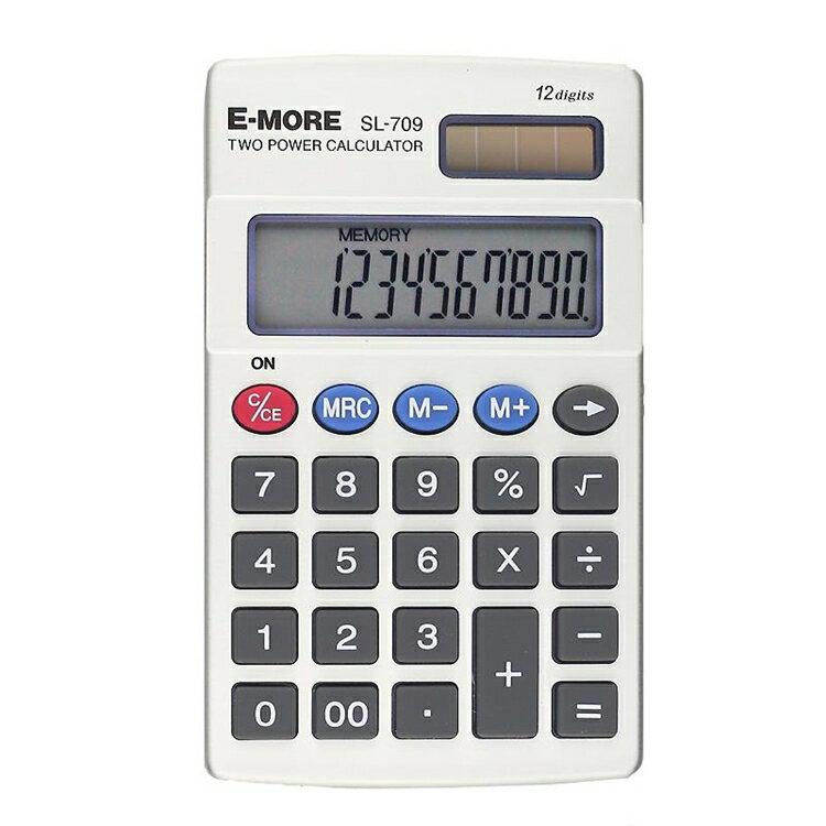 SL-709國家考試計算機