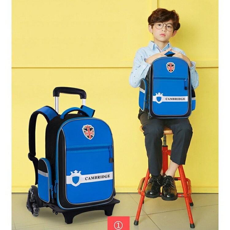 【高品質爬樓梯拉桿書包】【現貨】【免運】【可搭配同品牌多種書包】 小學生爬樓梯拉桿書包 無味道 品質好 大小號