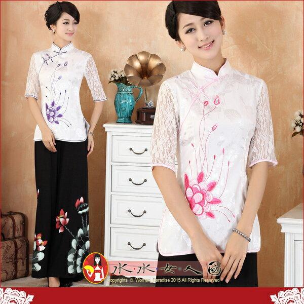 【水水女人國】~時尚中國風美穿在身~復古繡蓮荷蕾絲七分袖唐裝上衣。兩色