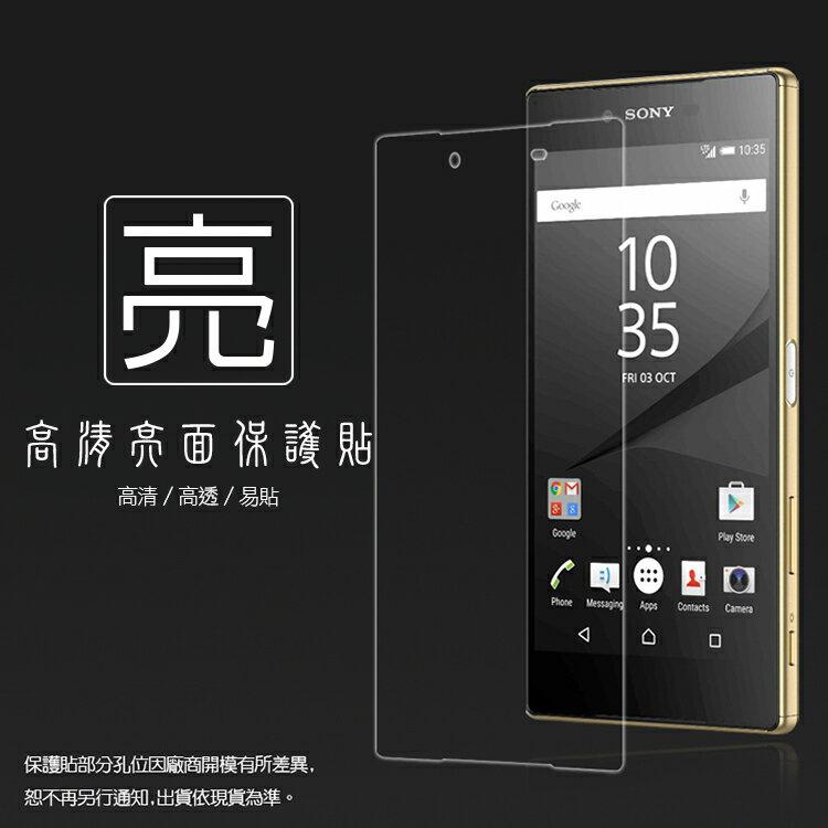 亮面螢幕保護貼 Sony Xperia Z5 Premium E6853 保護貼 軟性 亮貼 亮面貼 保護膜 手機膜