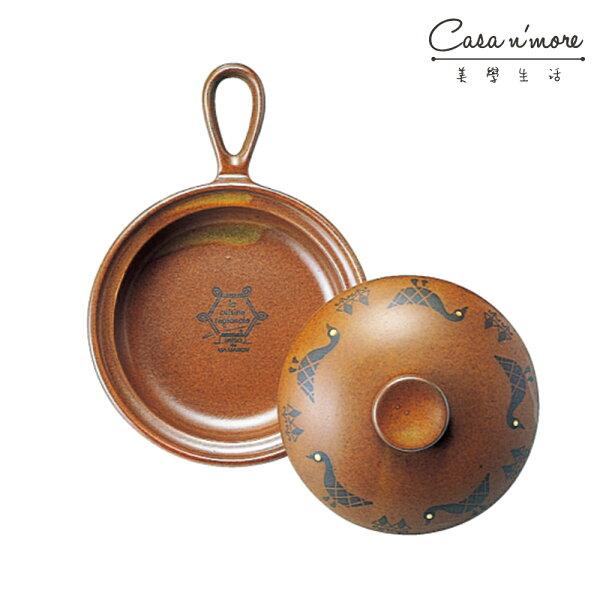 MeisterHandCOOKPAN單柄陶製烤盤(含蓋)平底鍋餐盤棕色鴨