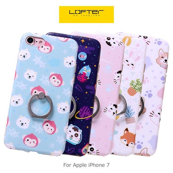 【愛瘋潮】LOFTer iPhone 7 (4.7吋) 指環手機套 支架 可立 彩繪 全包 可愛動物 軟套 手機殼