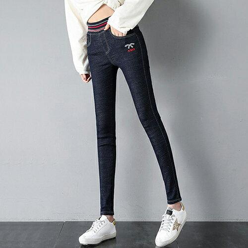 緊身高腰小腳牛仔褲(2色26-32)【OREAD】 0
